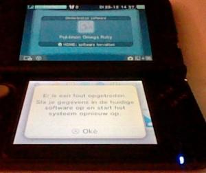 Pokémon_QR_hack_0018