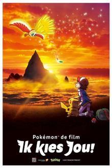 Pokémon film: Ik kies jou