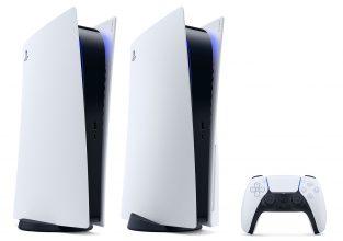 Playstation 5 is bijna verkrijgbaar in de winkel
